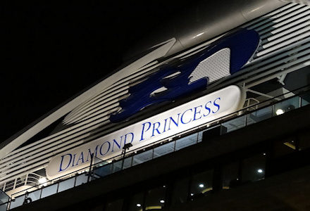 'Quarantaine Diamond Princess was totaal zinloos nu mensen morgen al naar huis mogen'